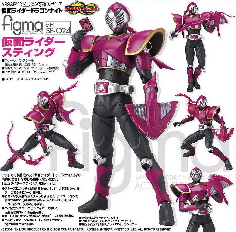 Figma                                   Kamen Rider Dragon Knight Sting