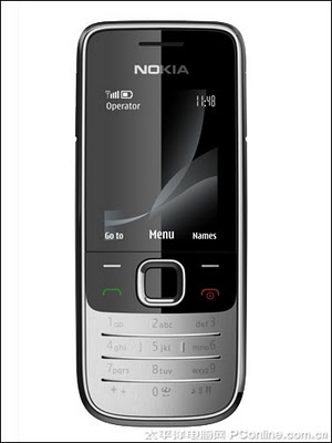 Nokia 2730c keypad solution