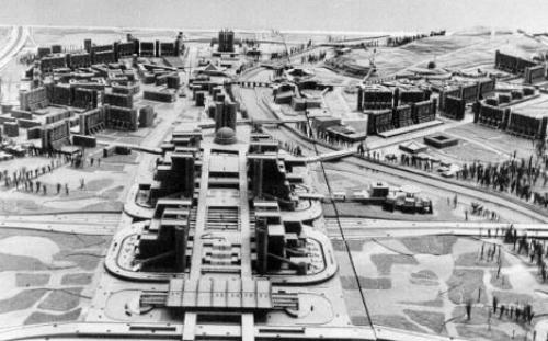 Скопје 1966