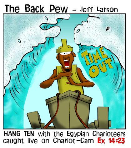 The 2nd Epagomenal Day: The Birthday of Heru-Ur (Horus the Elder)   Love et mortem