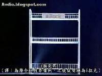 蘋果電腦新產品:iRack