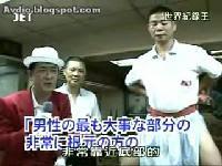 Taiwan 99 Kung Fu