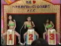 日本變態娛樂節目 - 日本我猜節目手淫遊戲秀 (18禁)