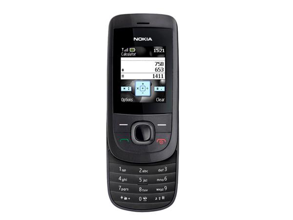nokia n series mobile phones prices india latest nokia n