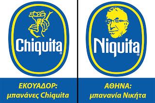 Niquita
