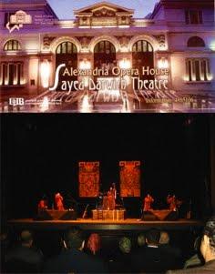 Casa de la Opera de Alexandría / EGIPTO