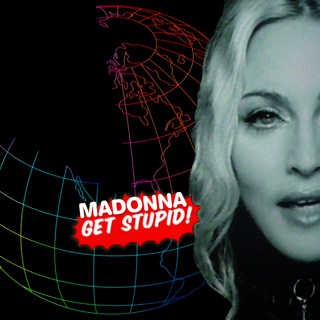 Мадонна певица википедия