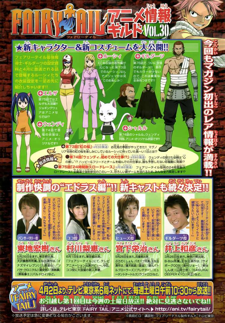 TruyenHay.Com - Ảnh 5 - Fairy Tail Chap 228