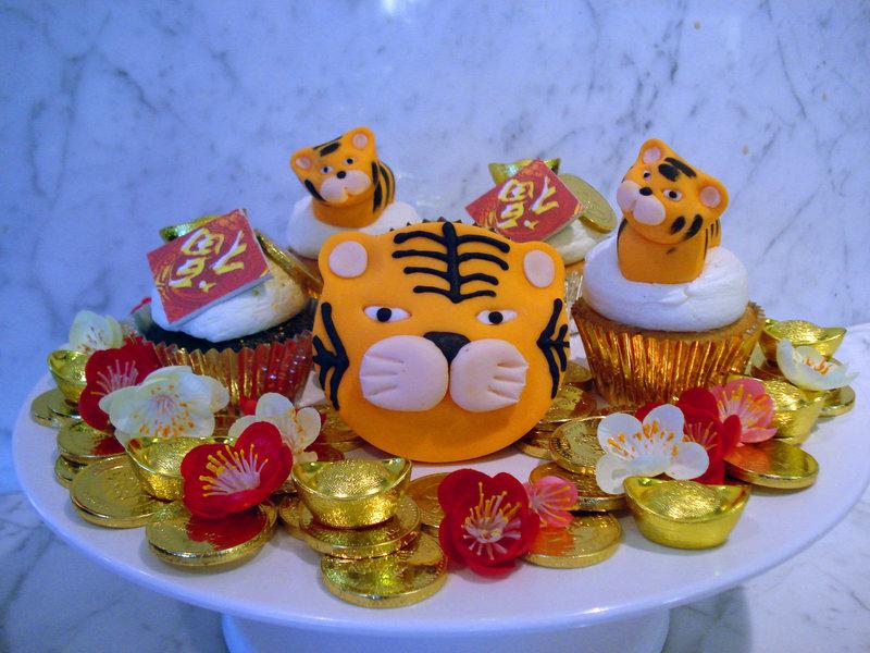 Tiger Shop Cake Slice