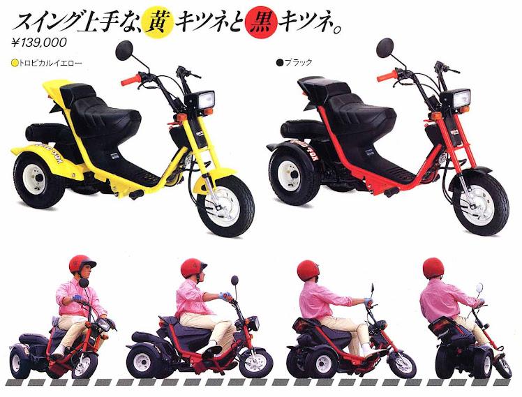 1985 Honda Gyro Tg50   Mazur Photos  Honda Gyro Tg50  M