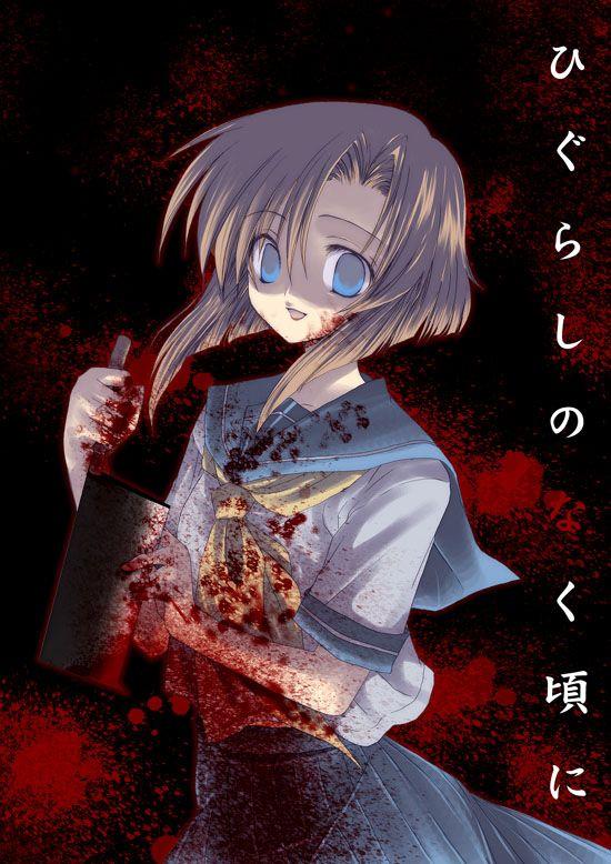 imagenes terrorificas Higurashi+No+Naku+Koro+Ni