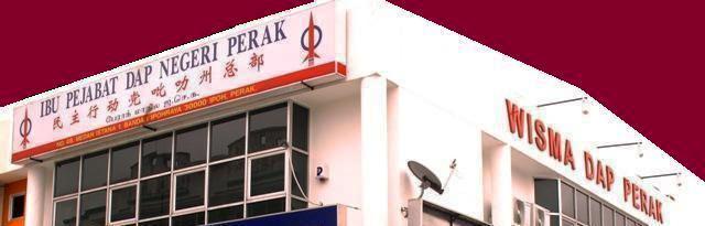 DAP Perak - English
