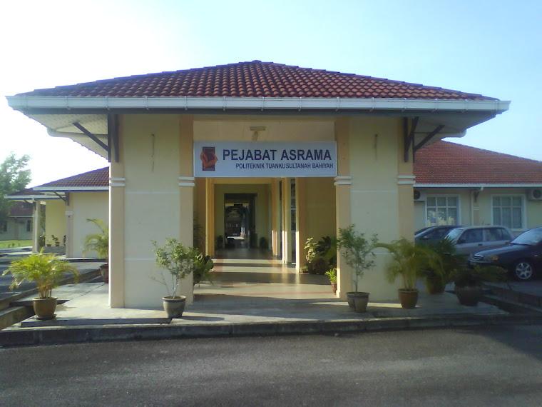 Pejabat Asrama