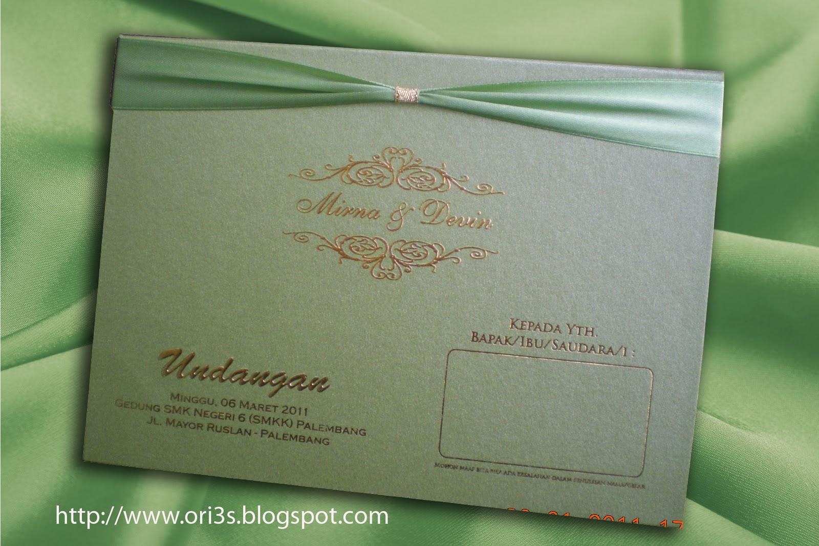 undangan, undangan pernikahan, wedding invitation - HD Wallpapers