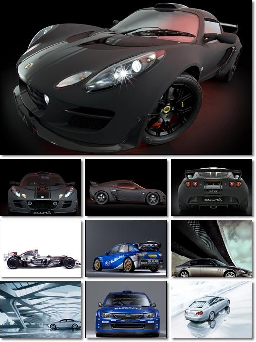 Auto Wallpaper 90