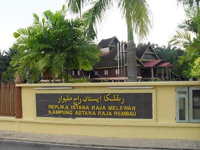 tempat menarik di rembau, tempat jarang dilawati di rembau, lokasi menarik di rembau, tempat percutian menarik di malaysia,