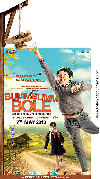 Bumm Bumm Bole (2010) - Hindi Movie