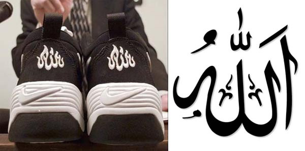 NIKE Shoes Allah