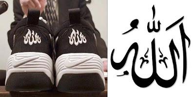 http://4.bp.blogspot.com/_YWcbS9FWxto/TJxKDJByOTI/AAAAAAAAAEY/4acHpw7v4ng/s400/NIKE+Shoes+Allah1.jpg