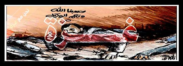 مدونة غزة عربية