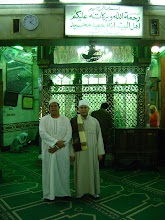 Makam Sayyidah Aishah bt Sayyidina Ja'far as-Sodiq