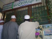 Makam Imam Busoiri (pengarang Burdah Busoiriyyah)