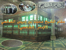 Makam Imam as-Shafi'e Radhiallahu 'anhu