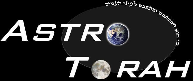 Astro Torah