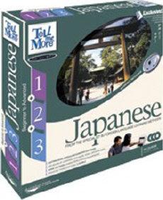 TELL ME MORE Japanese Beginner, Intermediate & Advanced