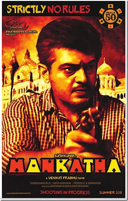 Ajith's Mangatha film wallpapers