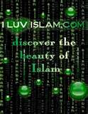 ...islam my way...