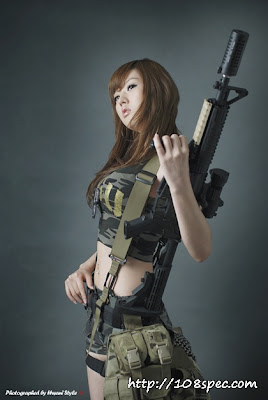 Chinese Girl with Gun