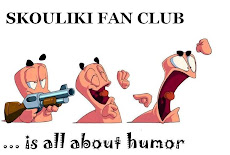 Skouliki Fan Club