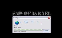 پایان  اسراییل