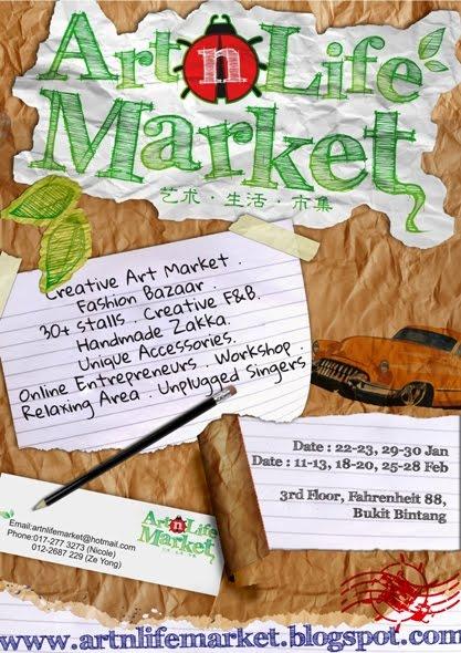 Art n Life Market    艺术。生活。市集