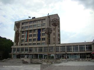 Общината - Златоград