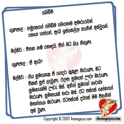 Posted by Thilanga at 7:34 PM