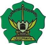 IAIN Ar-Raniry, Banda Aceh