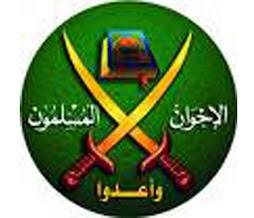 الاخوان المسلمون امل الامة