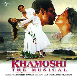 Khamoshi  The Musical 1996 Hindi Movie Watch OnlineKhamoshi The Musical