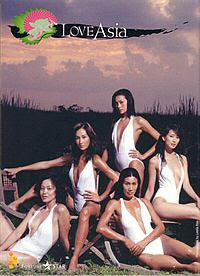asian swimwear