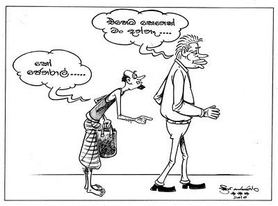 Newspaper cartoons srilanka