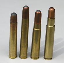 .458 Winchester Magnum, .458 Lott, 460 A-Square Short, .450 Rigby Magnum.