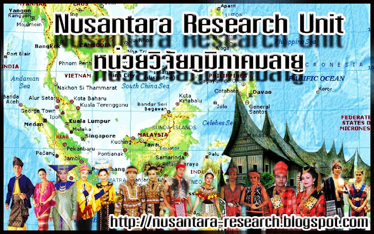Nusantara Research Unit