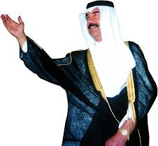 شيخ العرب وعكال الراس