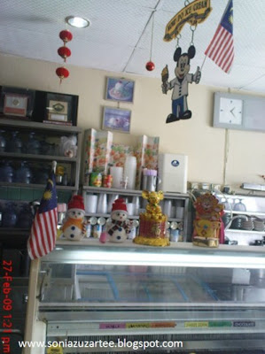 Inside the ice cream shop