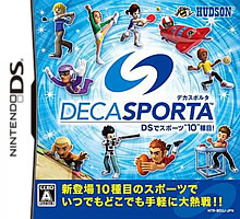 Deca Sporta: DS de Sports 10 Shumoku!