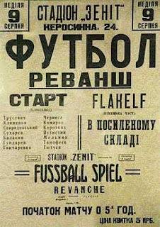 cartaz bilingue convocando a população para a grande revanche