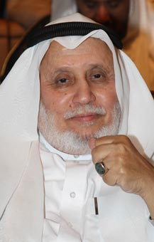 Dr.Mohammed Abdo Yamani