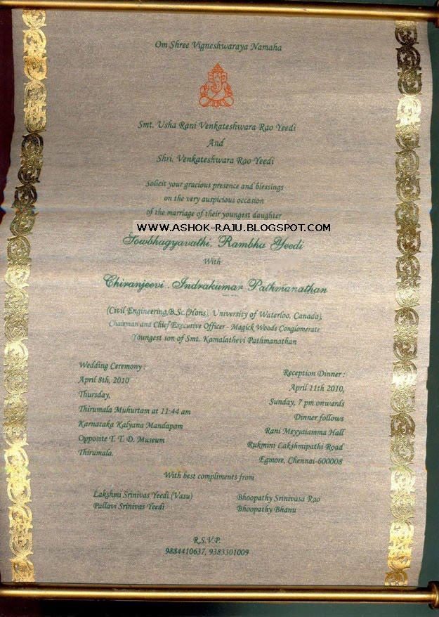 Ashok the king ramba wedding invitation card ramba wedding invitation card stopboris Image collections